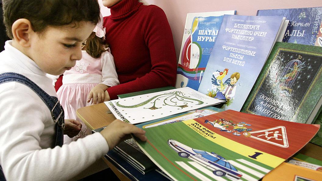 родной язык татарстан дети