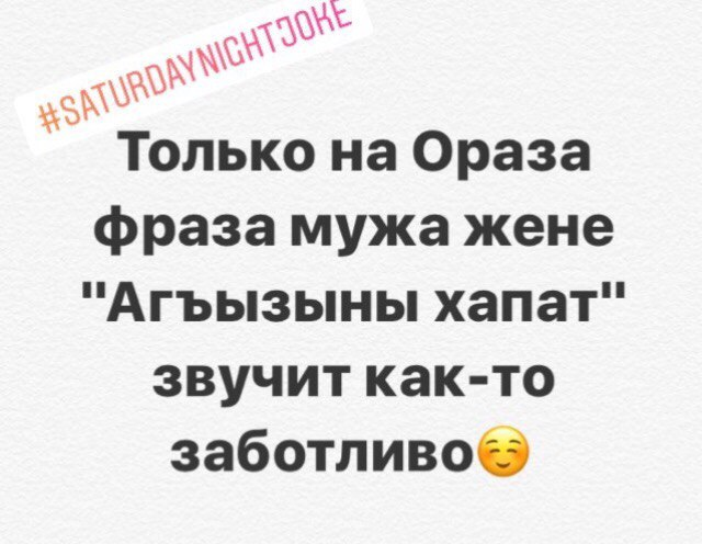 шутка1