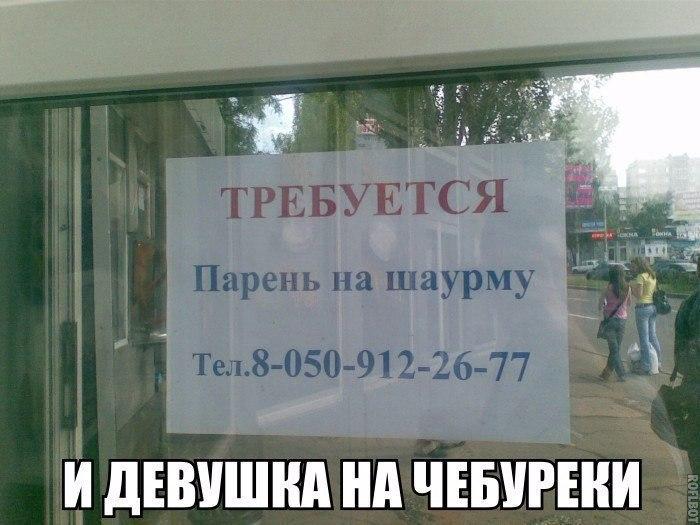 шутка5