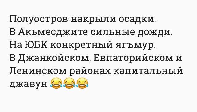 шутки8