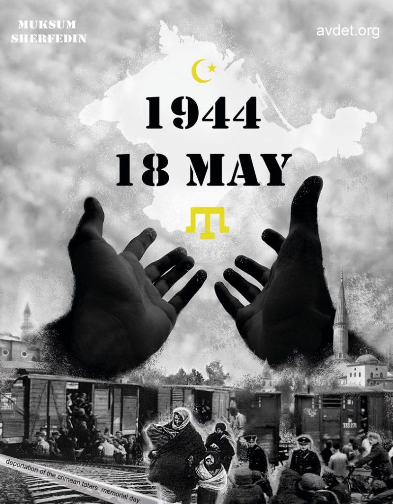 Муксум Шерфединова_18 мая