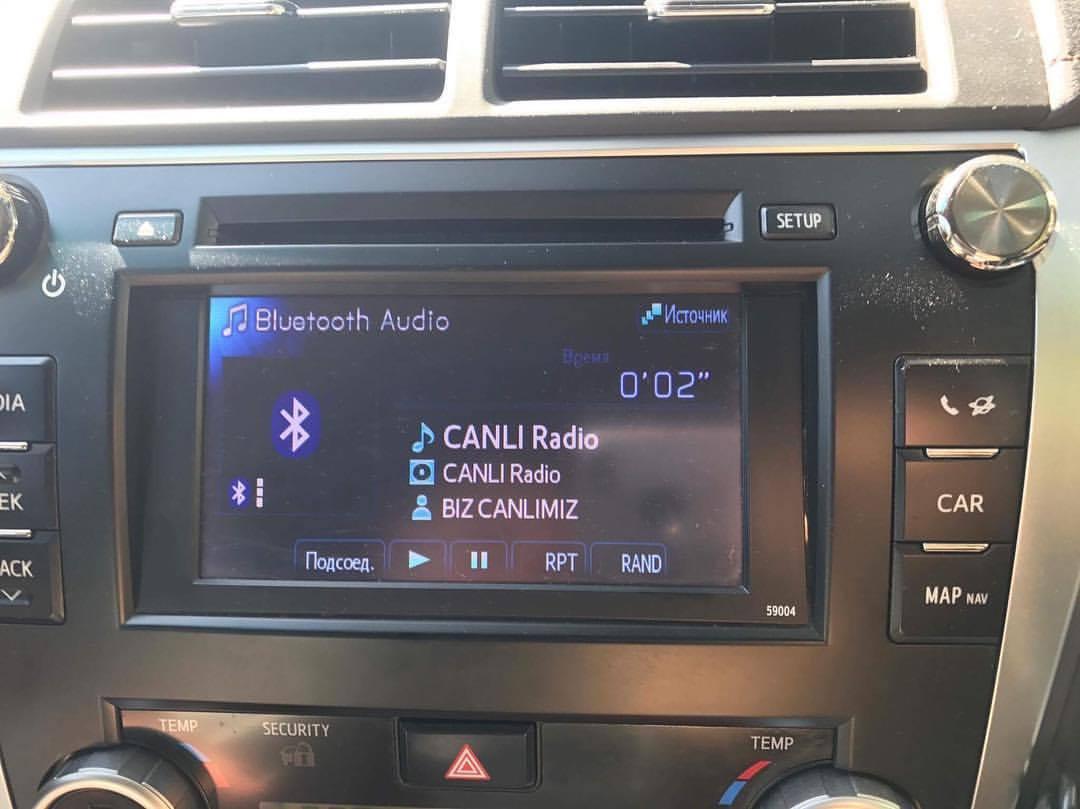 джанлы радио