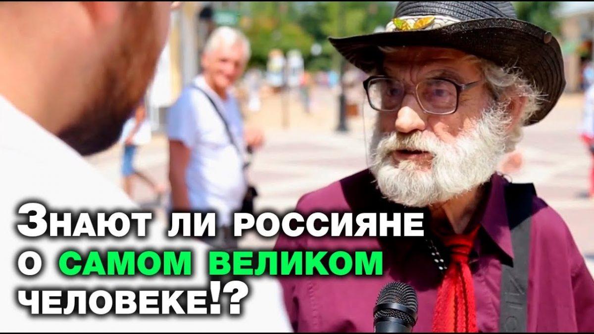 У крымчан спросили, кого они считают самым великим человеком