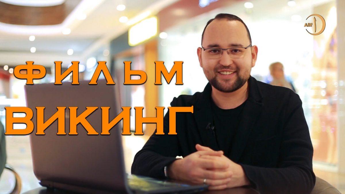 Знают ли крымчане свою историю?