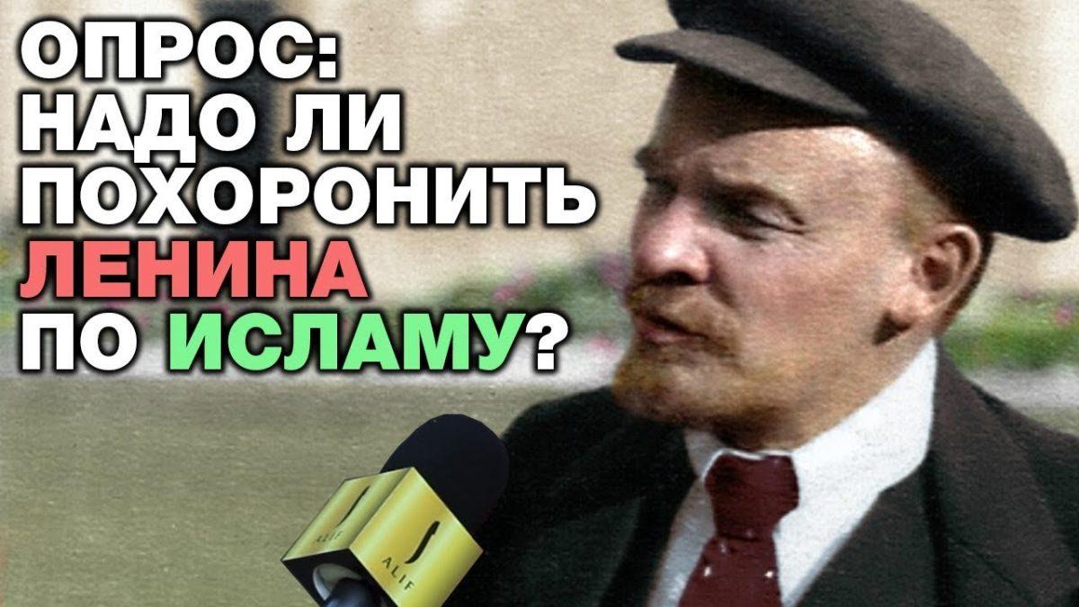 Знают ли крымчане, кто такой Ленин?