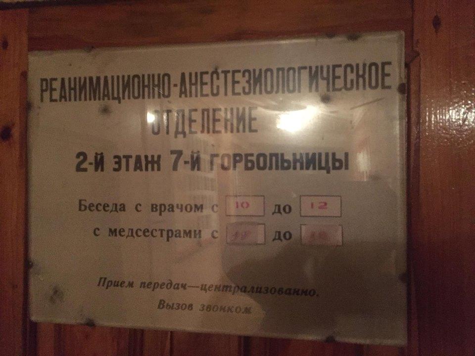 Задержанный вКрыму татарин попал вреанимацию после отказа вмедпомощи