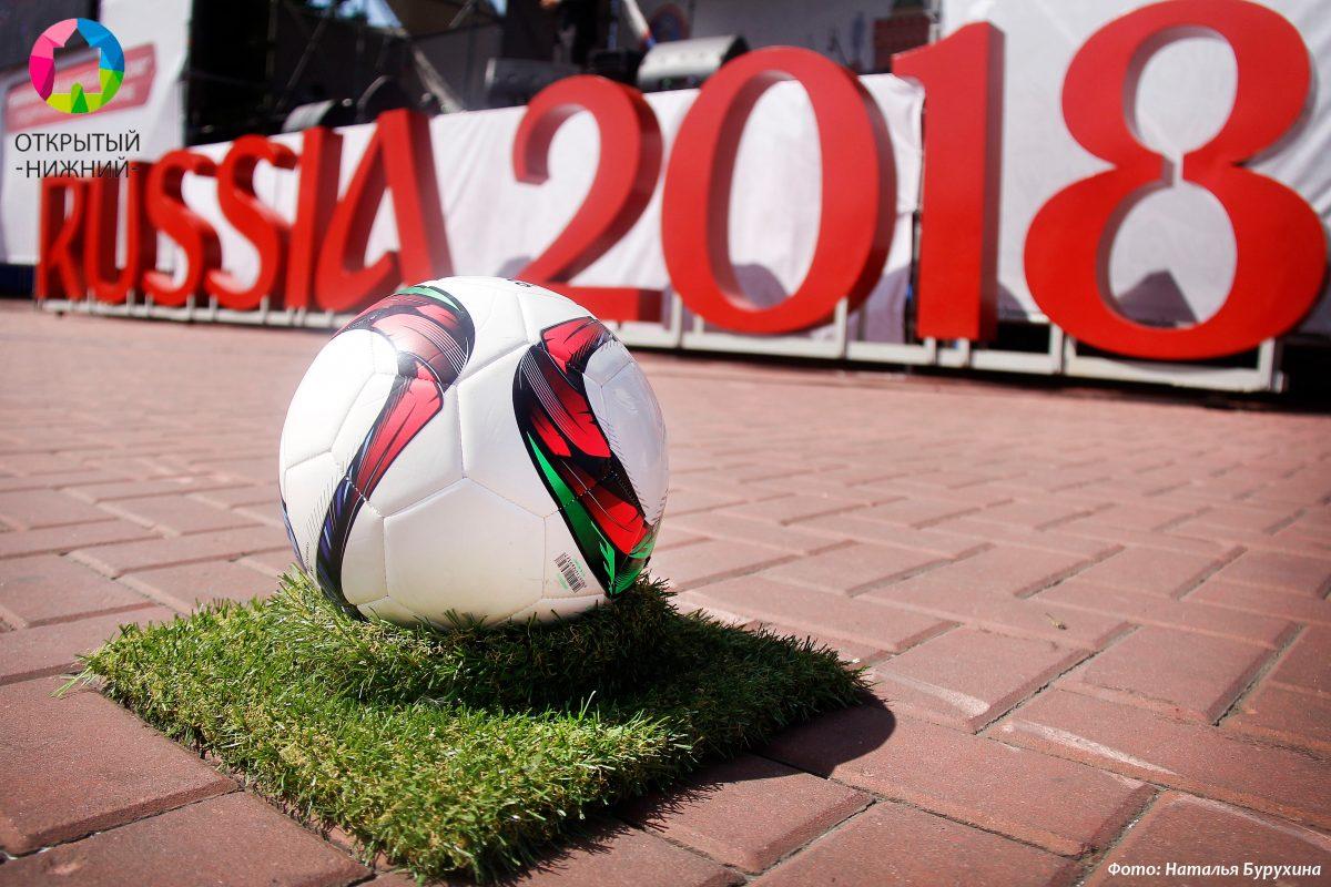 ФИФА заблокировала жителям Крыма покупку билетов наЧМ