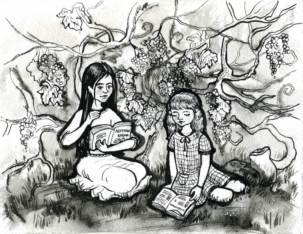 Ниаль и София
