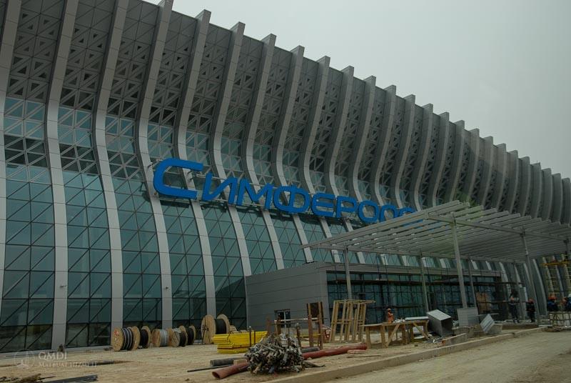 Aeroport-2