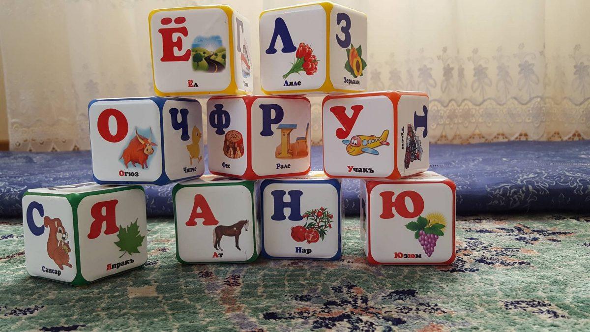 крымскотатарский язык
