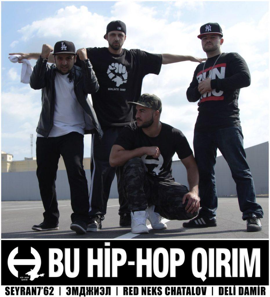 хип-хоп къырым
