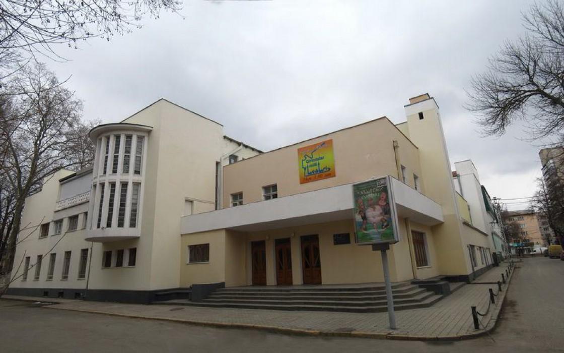 крымскотатарский театр