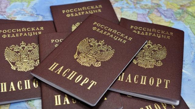 получить гражданство РФ по