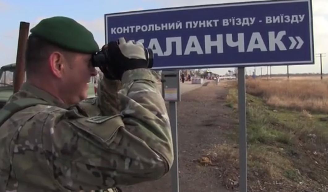 ВУкраинском государстве сообщили о восстановлении движения награнице сКрымом