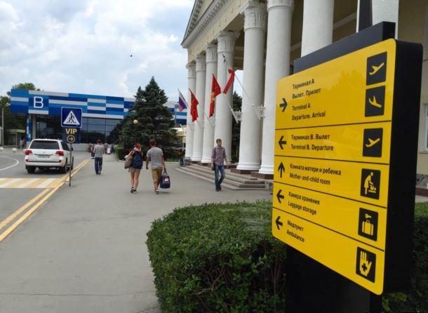 20-07-2016-aeroport