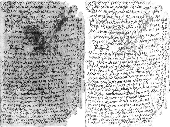 Manuscript_page_by_Maimonides_Arabic_in_Hebrew_letters_0