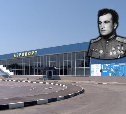 aeroport-simferopol-amet-xan-sultan