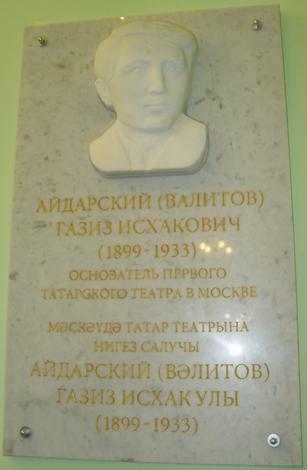 aydarskiy