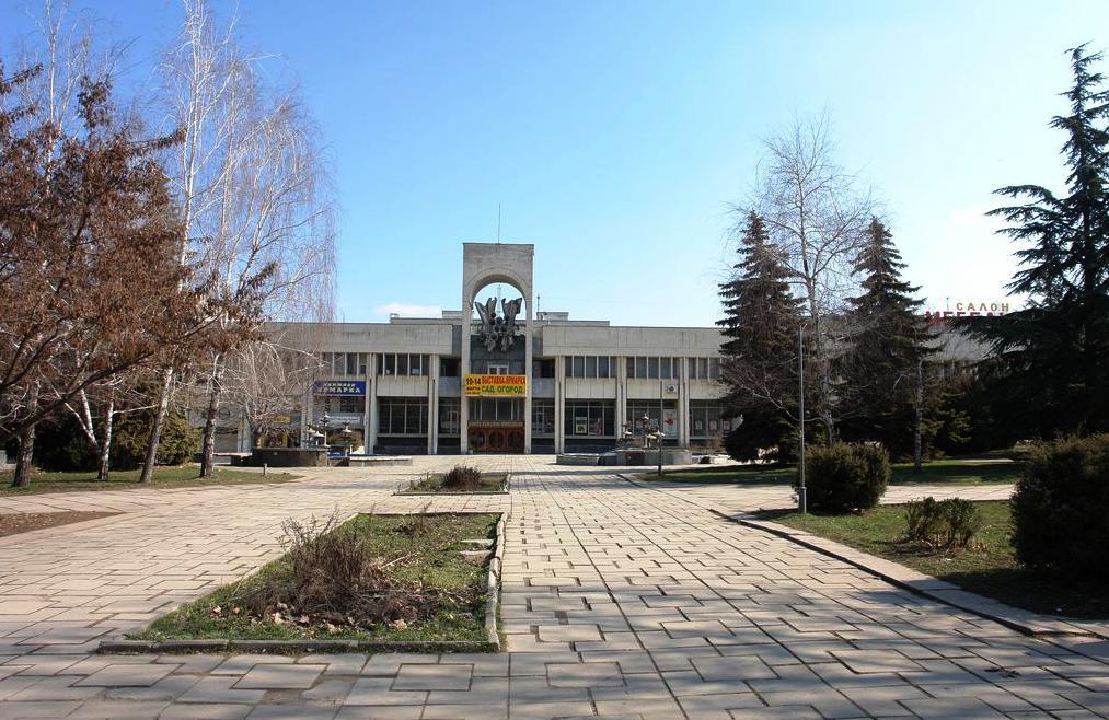 Казаки собирают митинг против «власти»— Обманутый Крым