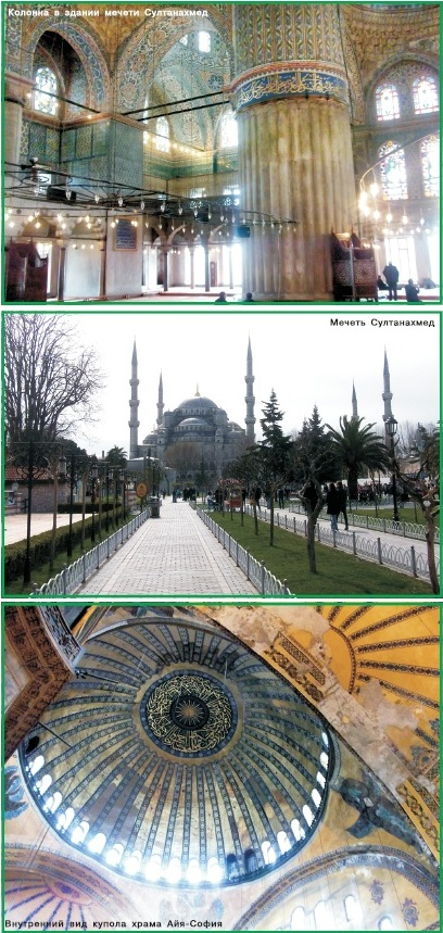 istanbul_0