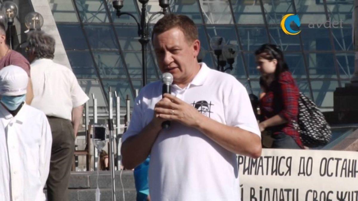 В Киеве акция в поддержку крымских политзаключенных