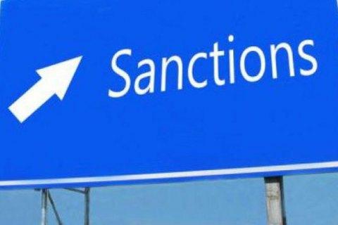 Янукович обратился кЕС стребованием отменить санкции против него
