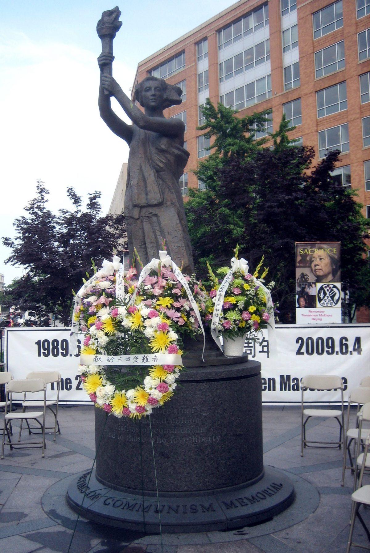 the_victims_of_communism_memorial