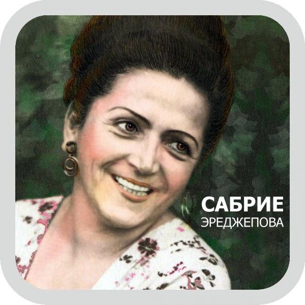 sabrie-eredzhepova