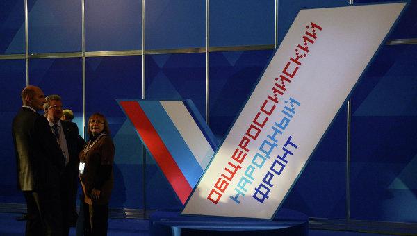 obshherossijskij-forum