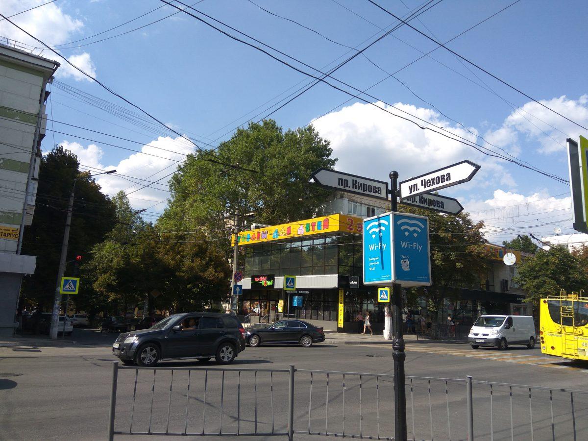ВСимферополе 4ноября наполдня закроют для транспорта проспект Кирова
