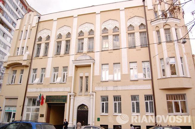 tatarskij-tsentr-v-moskve