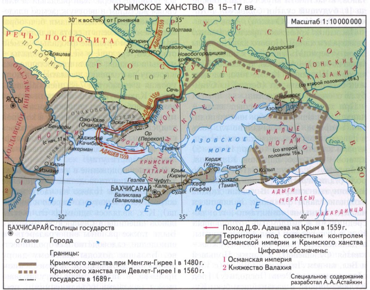 krymskoe-hanstvo