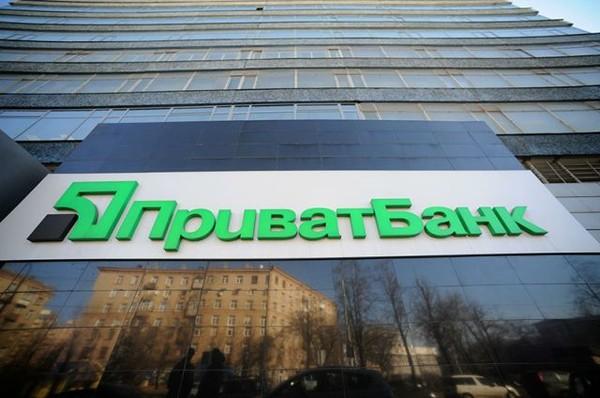 Государство гарантирует клиентам «ПриватБанка» неприкосновенность их денежных средств — Порошенко