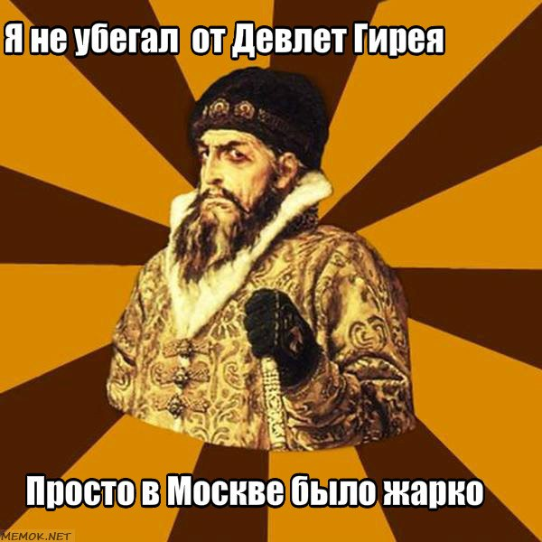 shutim-po-krymskotatarski-1