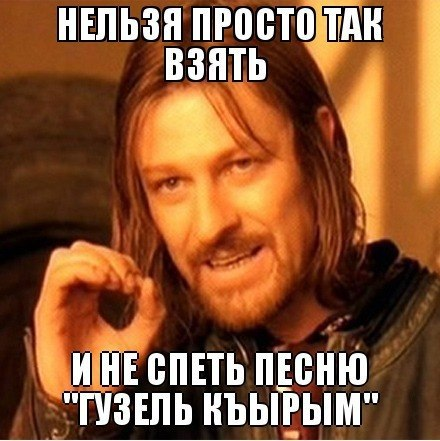 shutim-po-krymskotatarski-2