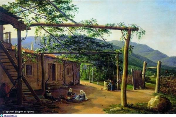 татарский дворик в крыму