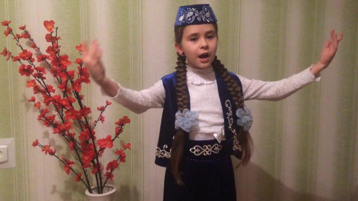 Анифе Муслединова «Ветанперверлик»