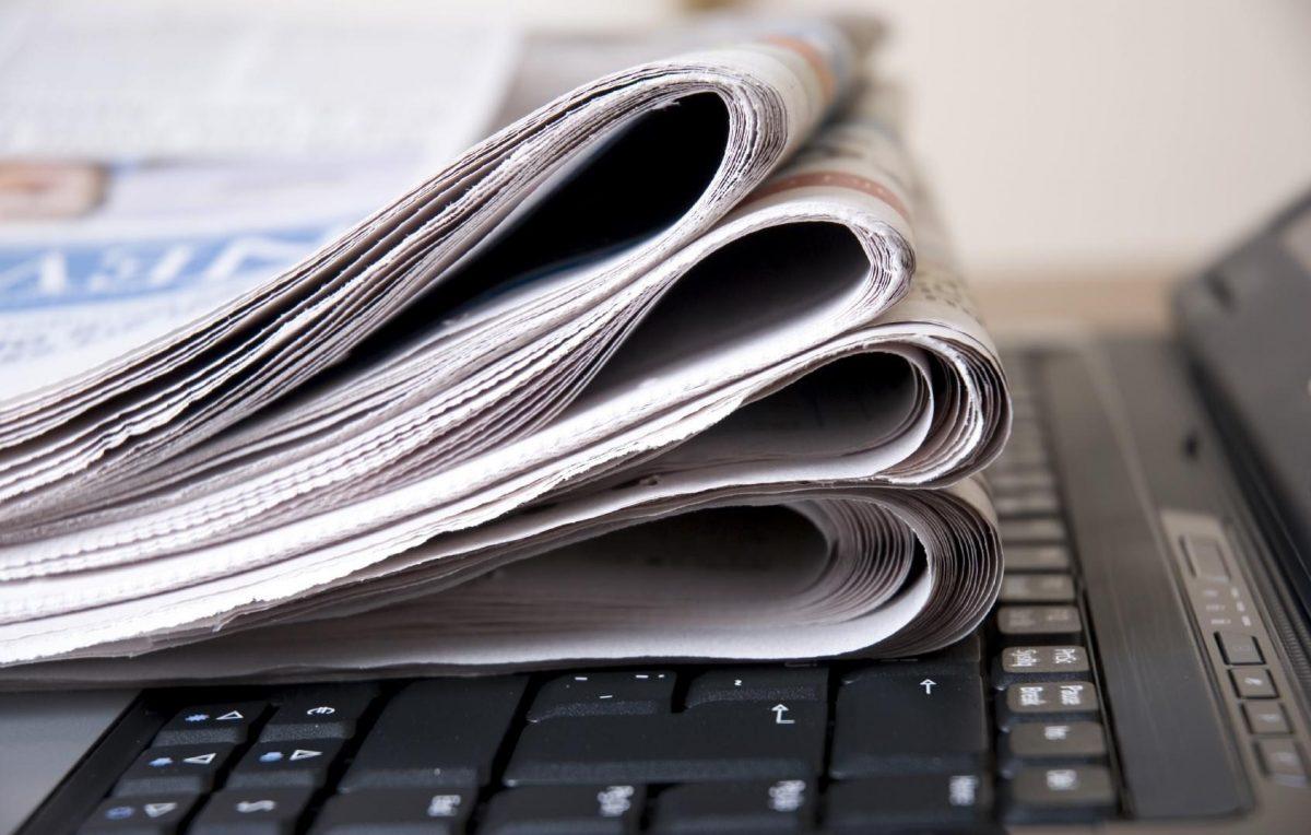 газета в крыму