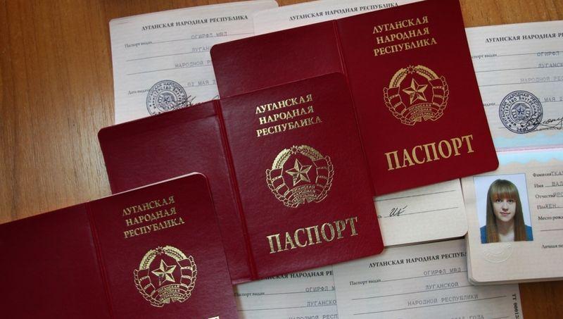 pasport лнр