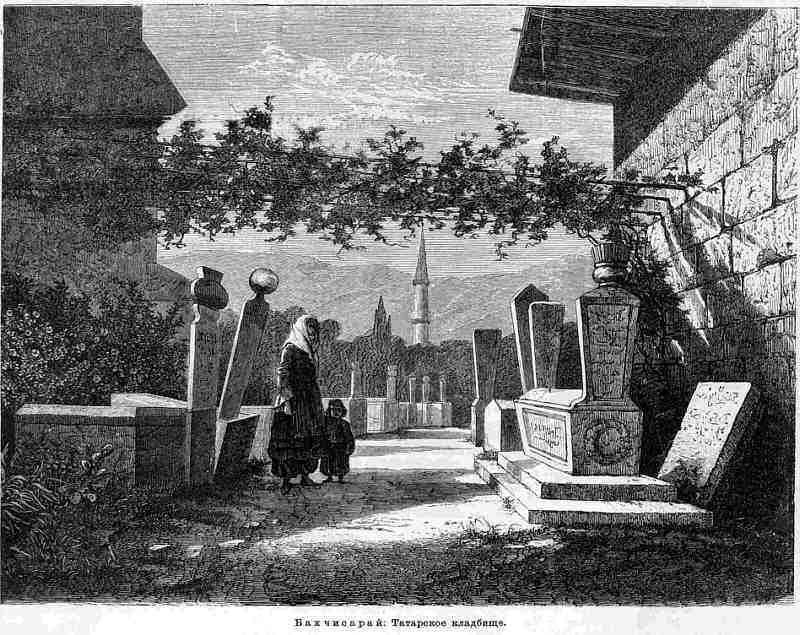 бахч Татарское кладбище