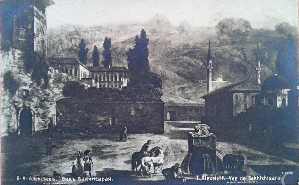 Открытка В.Я.Алексеев.Вид Бахчисарая. из музея Александра III
