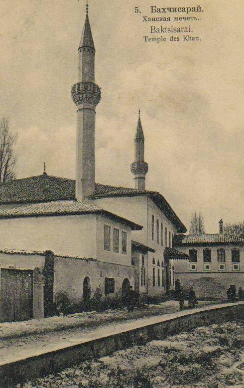Большая ханская мечеть Бахчисарая. А.Умеров Всемирный почтовый союз. Россия