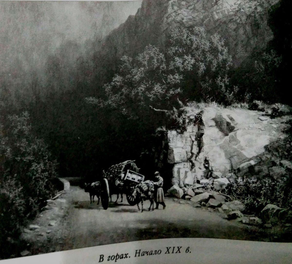 крымские татары в горах_2