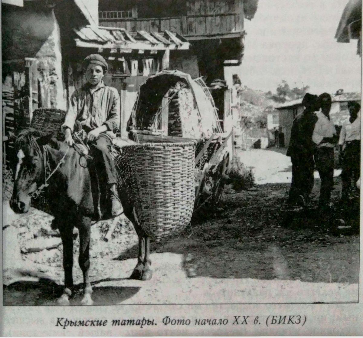 крымские татары_начало хх в