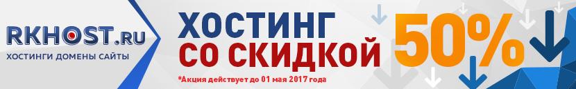 rk-ua_03