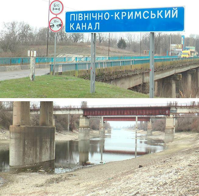 северо-крымский канал_1
