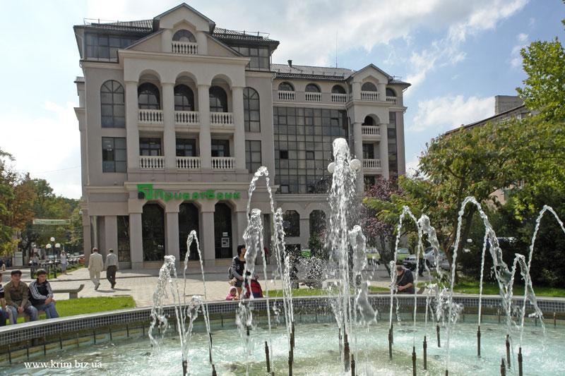 simferopol-privatbank