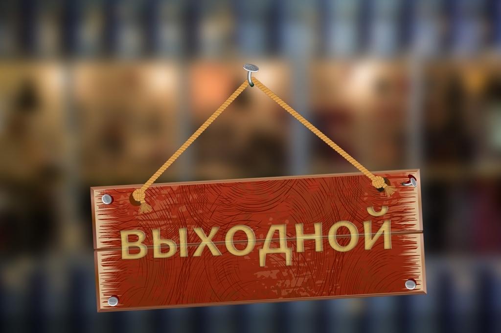 Крымчан наПасху, Троицу, Оразу иКурбан-байрам ожидают дополнительные выходные