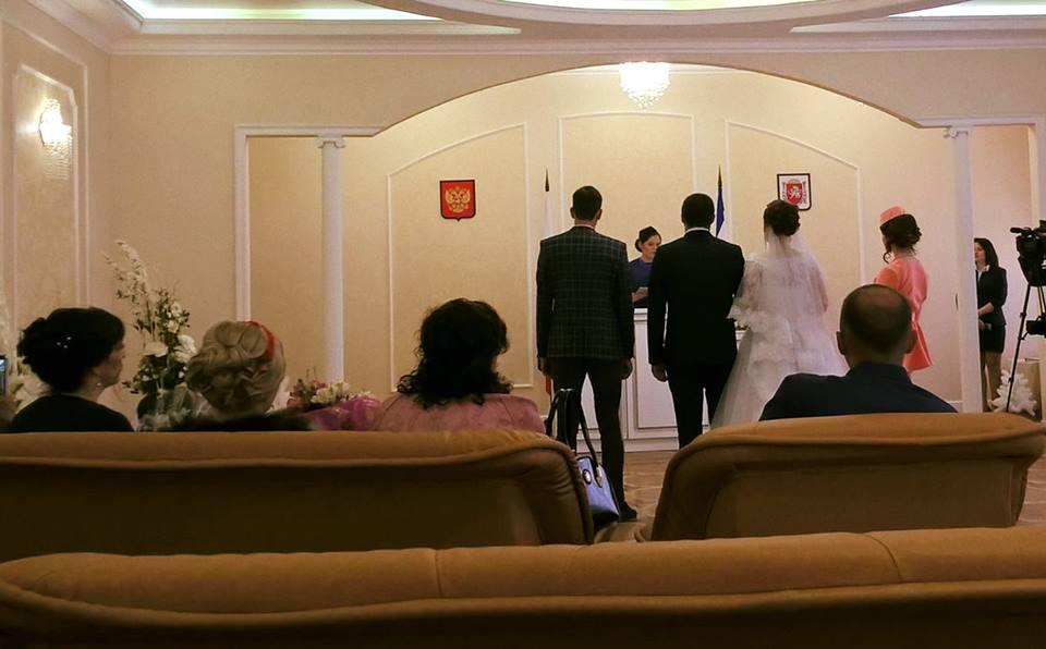 регистрация брака на крымскотатарском языке
