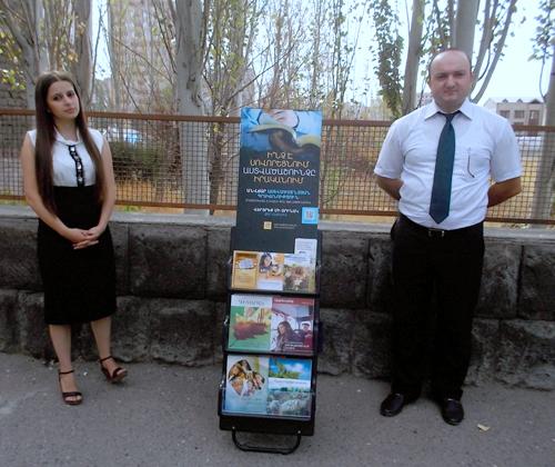 Верховный СудРФ может запретить Свидетелей Иеговы